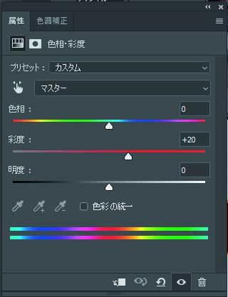f:id:ankoku75:20200718190551j:plain