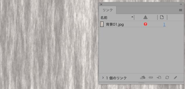 f:id:ankoku75:20200724223739j:plain