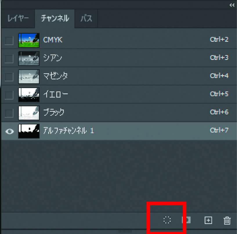 f:id:ankoku75:20200726165219j:plain