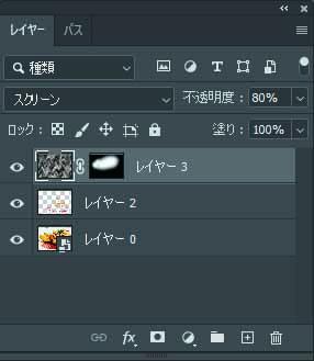 f:id:ankoku75:20200808191819j:plain