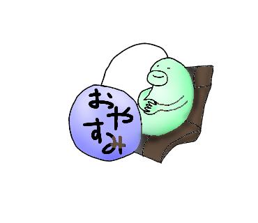 f:id:ankolkkaku:20190328003059p:plain