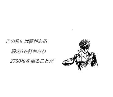 f:id:ankolkkaku:20190422140526p:plain