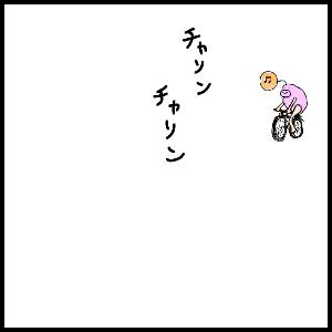 f:id:ankolkkaku:20191116193515p:plain