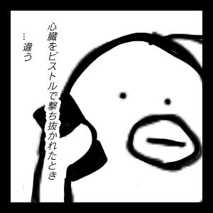 f:id:ankolkkaku:20191121182012p:plain