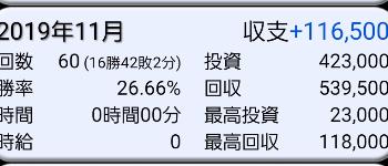f:id:ankolkkaku:20200118114523p:plain