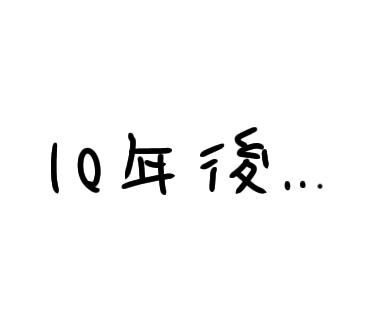 f:id:ankolkkaku:20200120072601p:plain