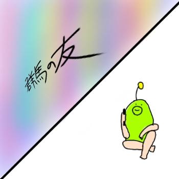 f:id:ankolkkaku:20200426072233j:plain