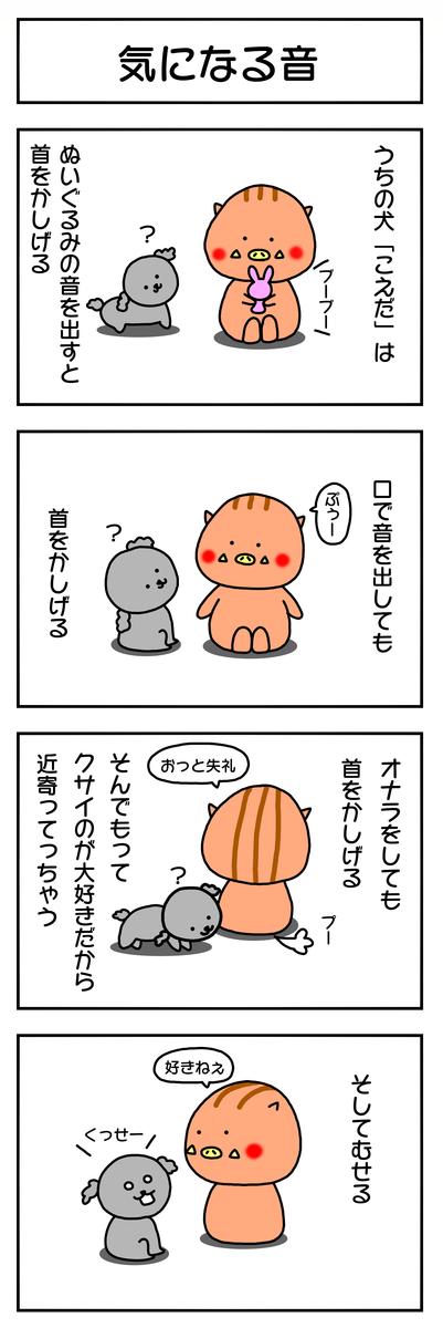 f:id:ankoro_ino:20190619160909p:plain