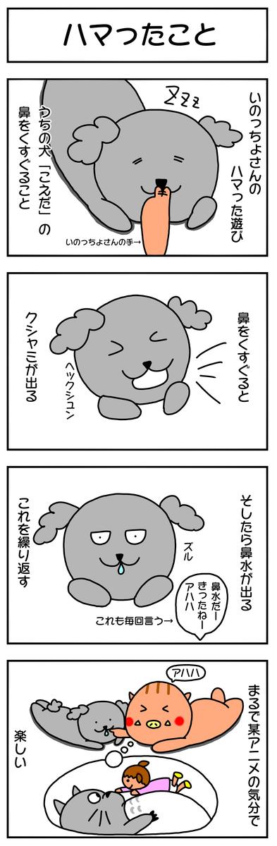 f:id:ankoro_ino:20190702111102p:plain
