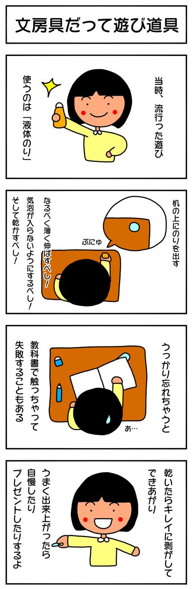 f:id:ankoro_ino:20190718102958p:plain