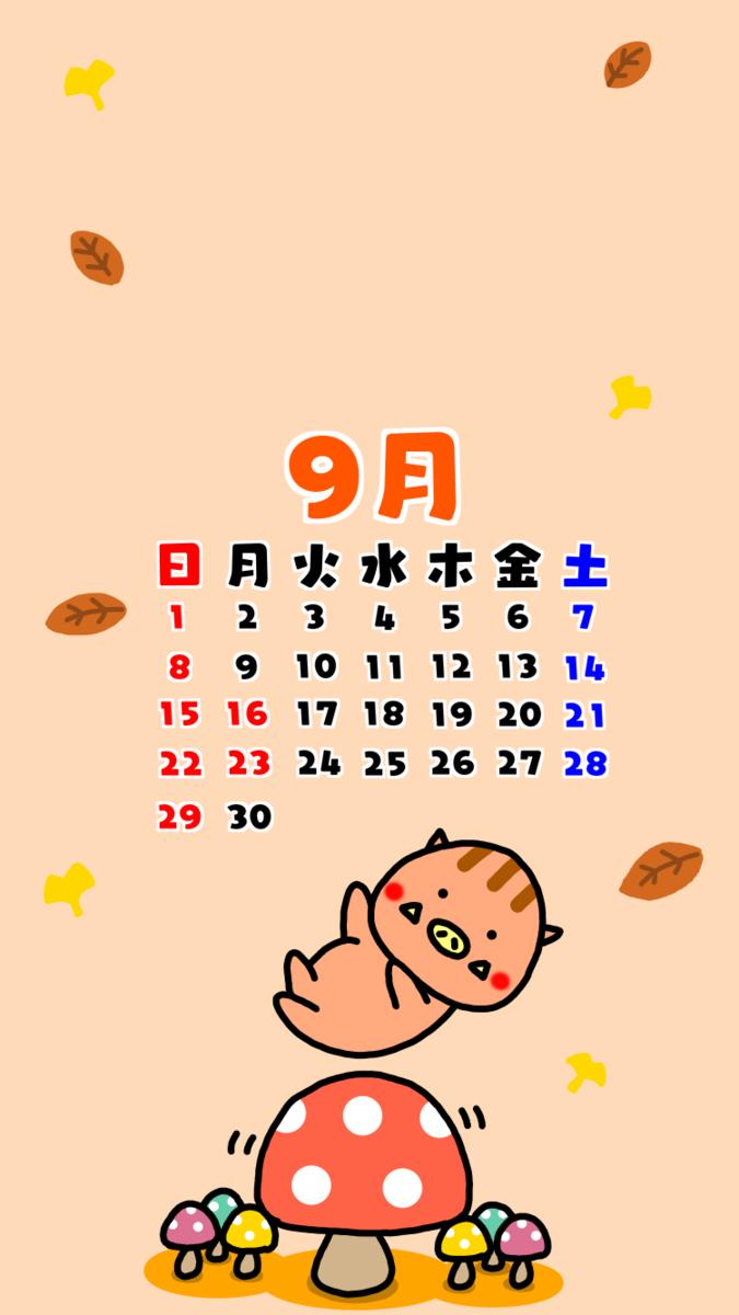 f:id:ankoro_ino:20190824081704p:plain