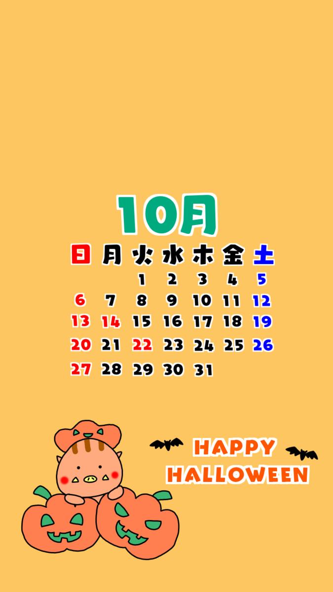 f:id:ankoro_ino:20190927183429p:plain
