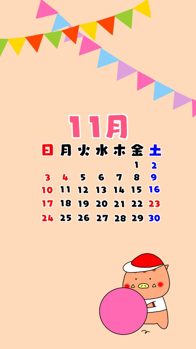f:id:ankoro_ino:20191025161136p:plain