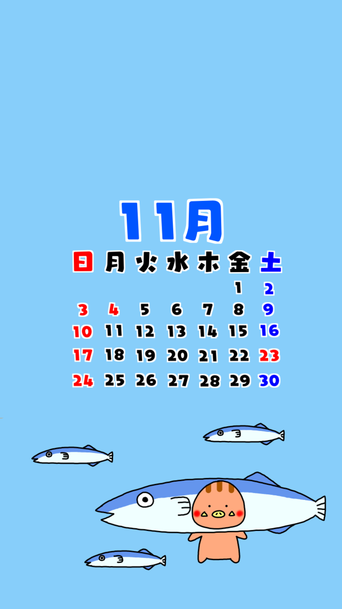f:id:ankoro_ino:20191025161146p:plain