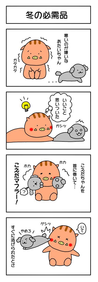 f:id:ankoro_ino:20191031182035p:plain