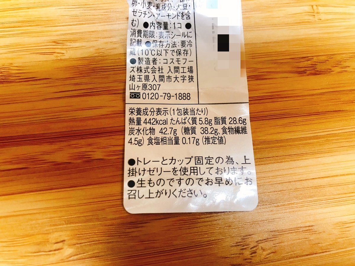 f:id:ankoro_ino:20191223165913j:plain