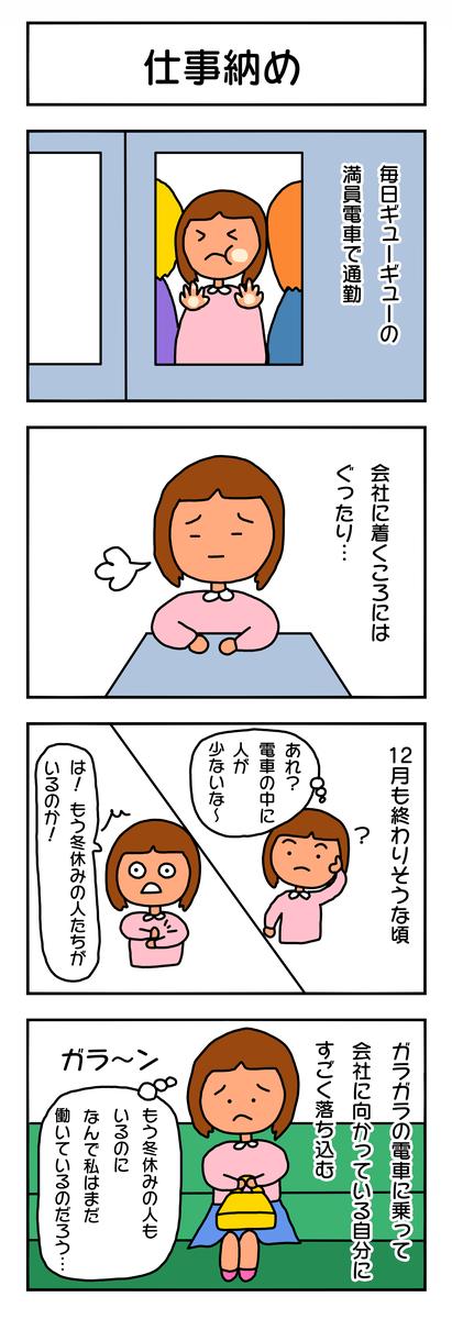 f:id:ankoro_ino:20191223192006p:plain
