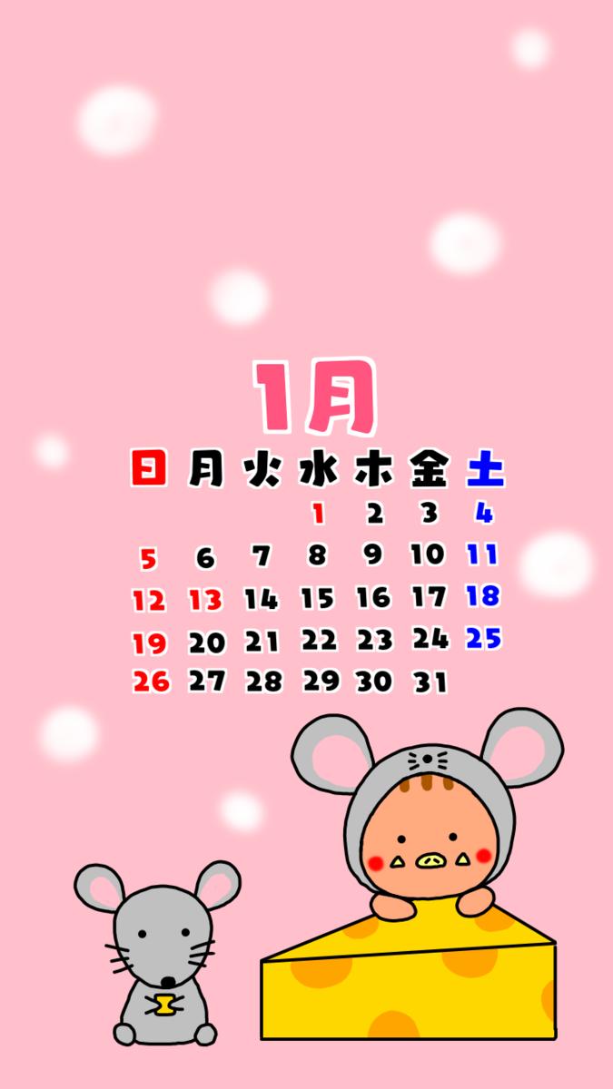 f:id:ankoro_ino:20191226153653p:plain