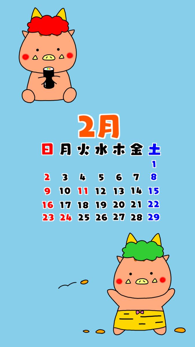 f:id:ankoro_ino:20200122182312p:plain