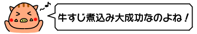 f:id:ankoro_ino:20200222091025p:plain
