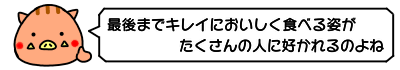 f:id:ankoro_ino:20200222092128p:plain