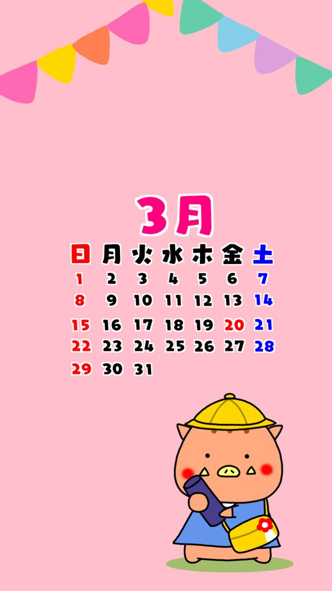 f:id:ankoro_ino:20200227154136p:plain