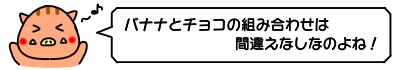 f:id:ankoro_ino:20200227165808p:plain