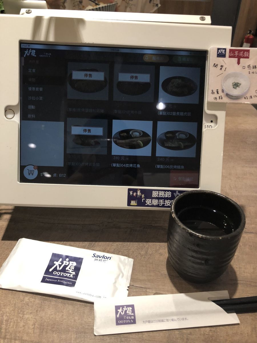 f:id:ankoyuki:20200729120333j:plain