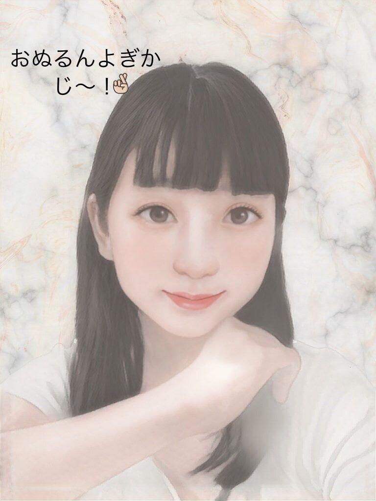 f:id:ankoyuki:20200729170641j:plain