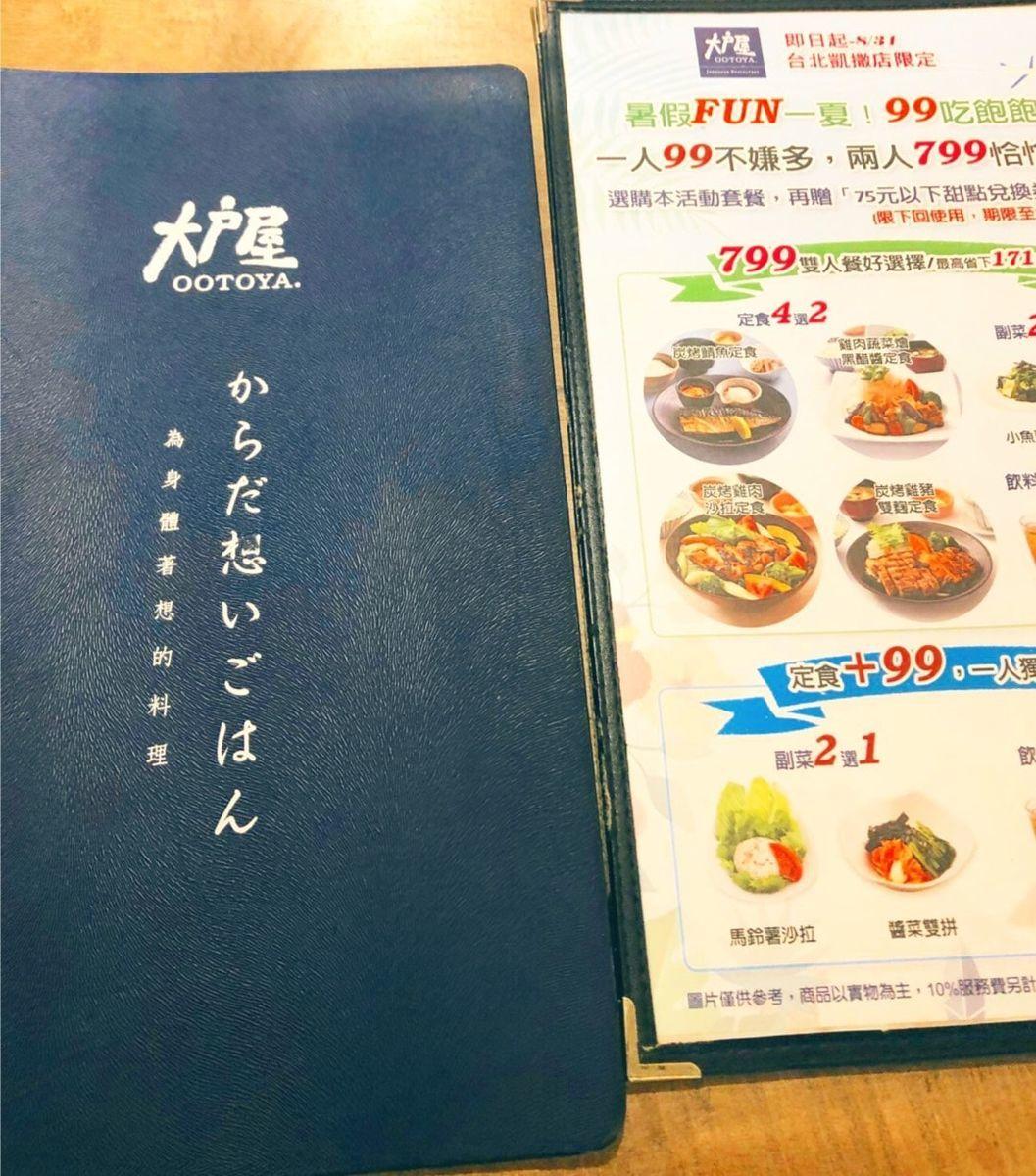f:id:ankoyuki:20200729213907j:plain