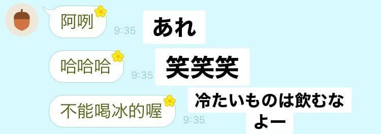 f:id:ankoyuki:20200812133336j:plain