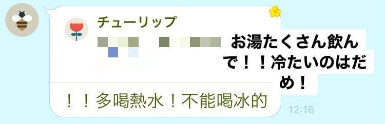 f:id:ankoyuki:20200812133503j:plain