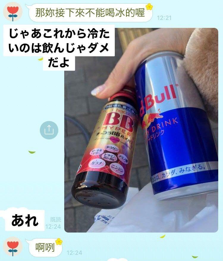 f:id:ankoyuki:20200812133520j:plain