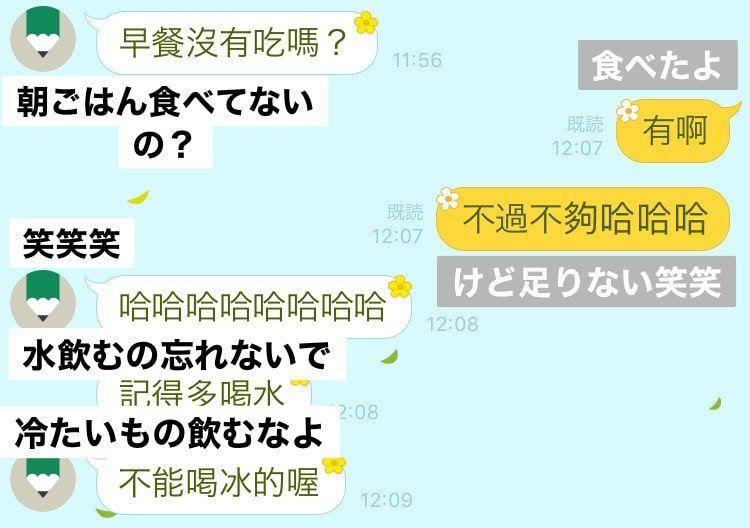 f:id:ankoyuki:20200812134606j:plain