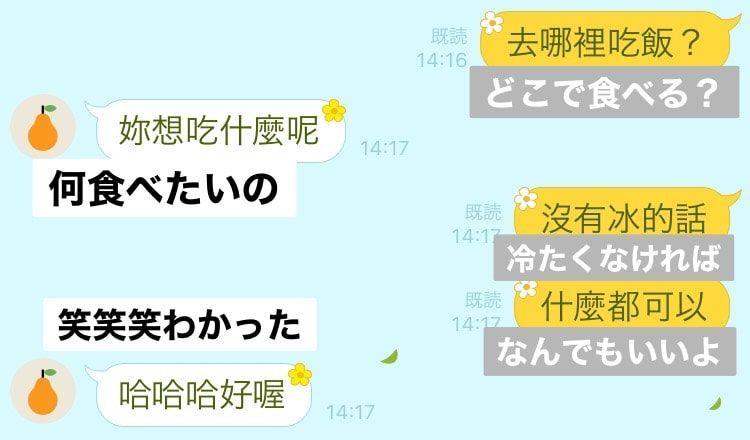 f:id:ankoyuki:20200812150957j:plain