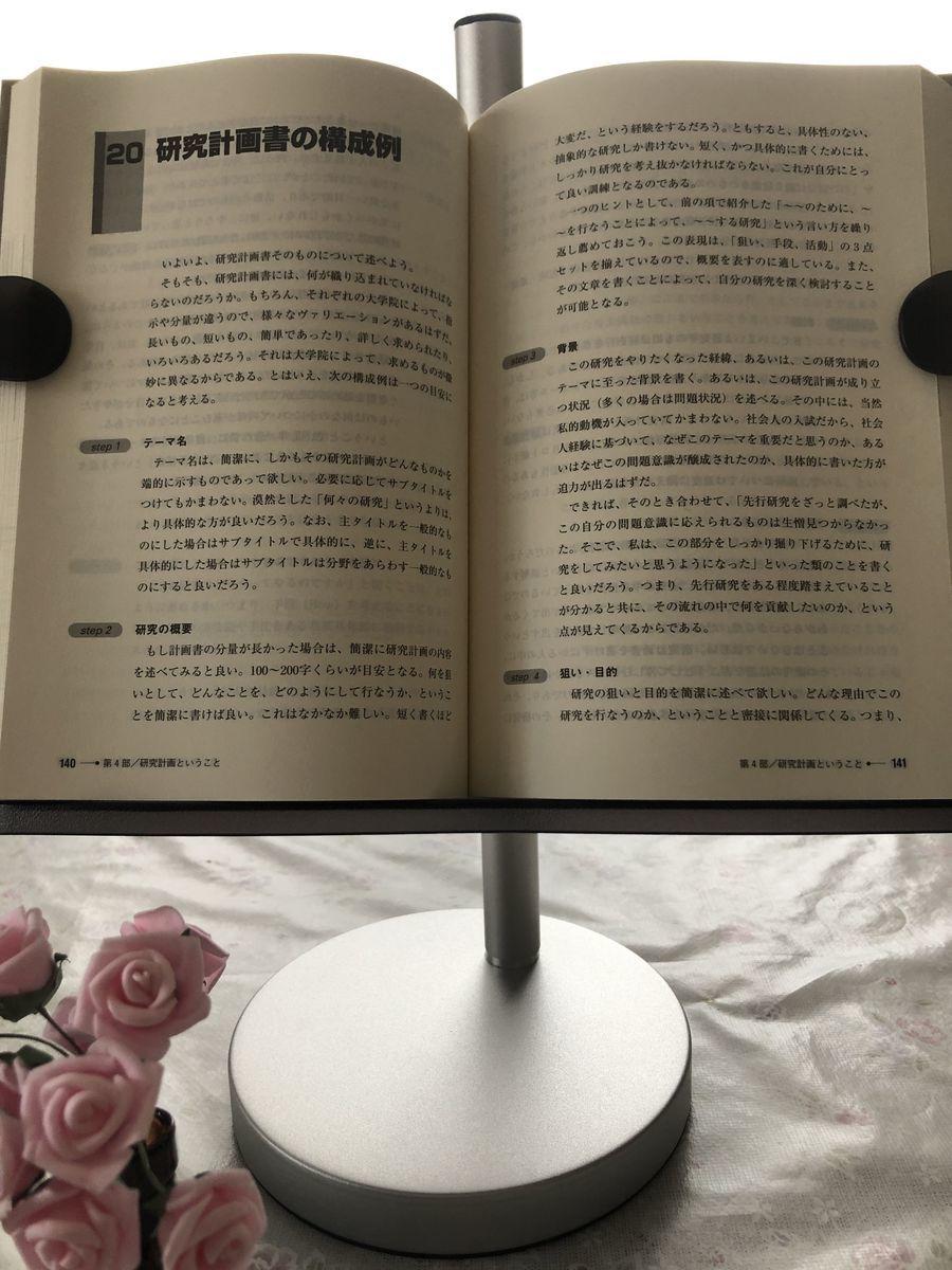 f:id:ankoyuki:20200816154839j:plain