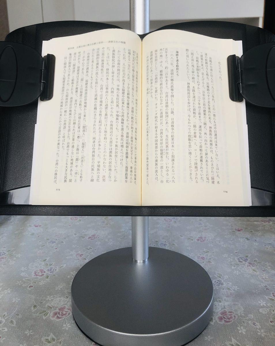 f:id:ankoyuki:20200816160514j:plain