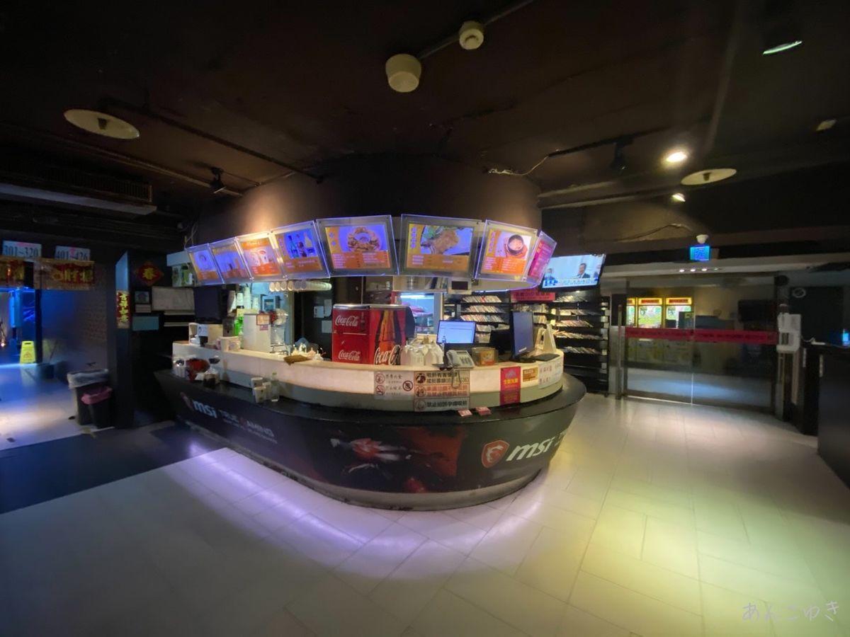 壹網棧 台湾のネットカフェ