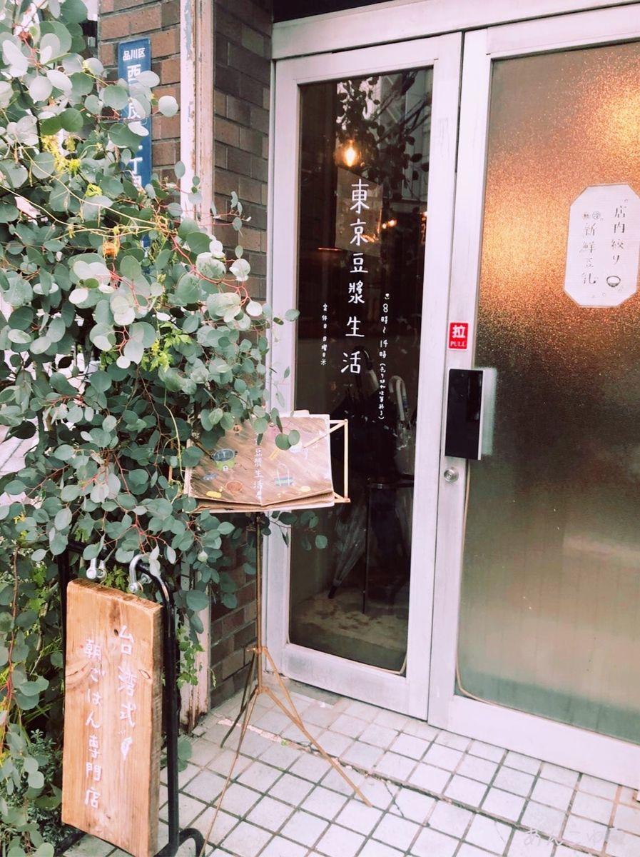 f:id:ankoyuki:20201115214814j:plain