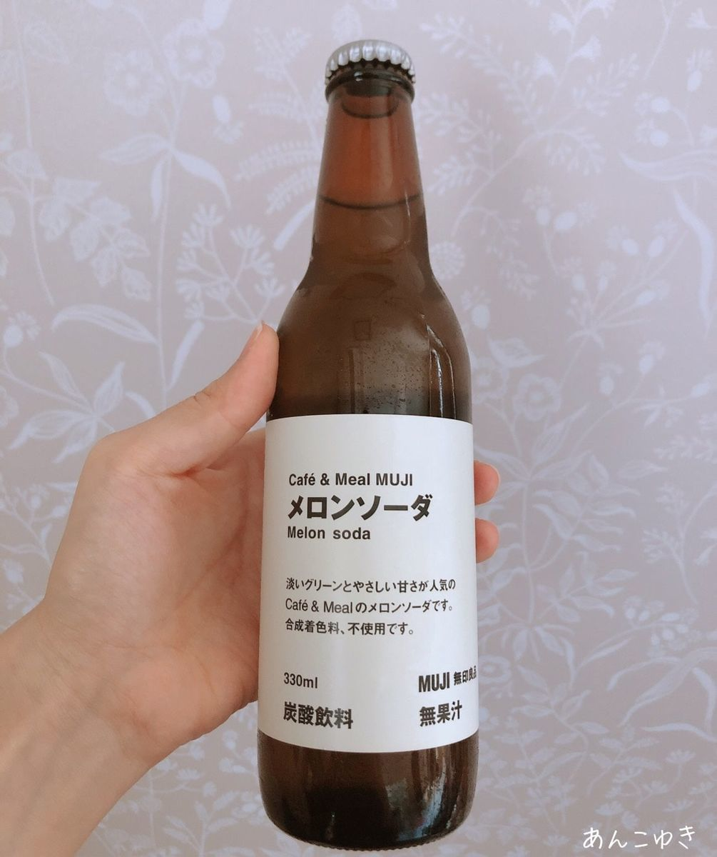 無印良品のメロンソーダ 瓶