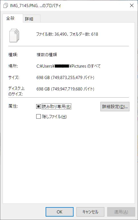 f:id:anmin_1990:20200611002810p:plain