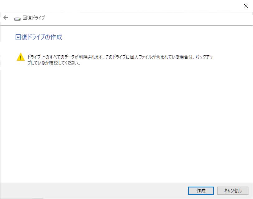 f:id:anmin_1990:20200616003202p:plain