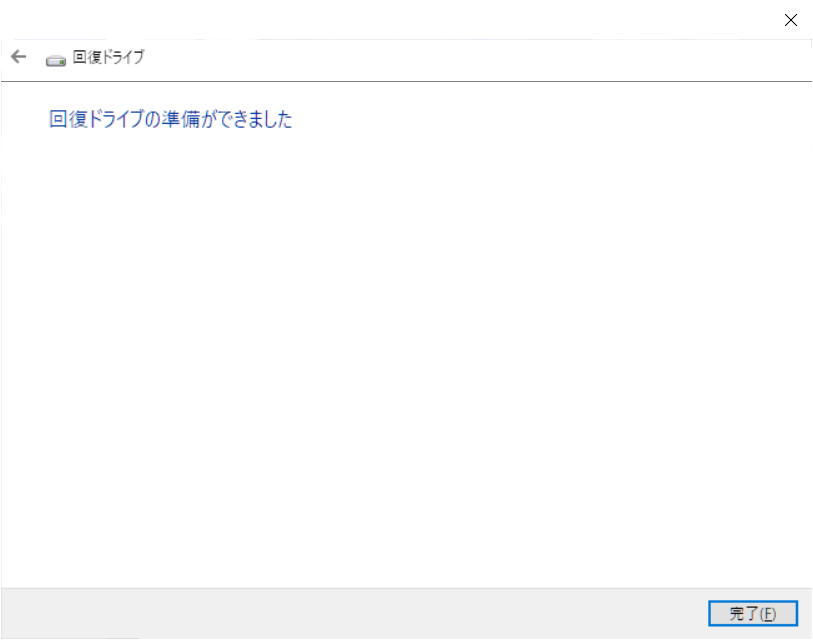 f:id:anmin_1990:20200616004112p:plain