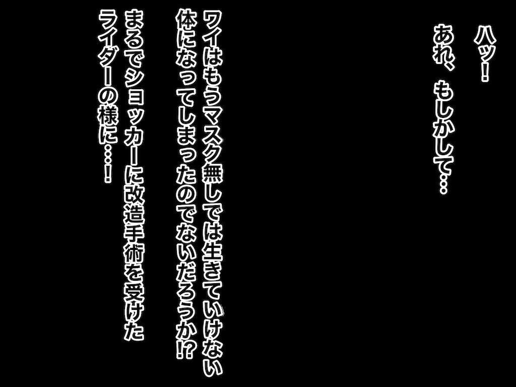 f:id:anmitunradio:20200612101700p:image