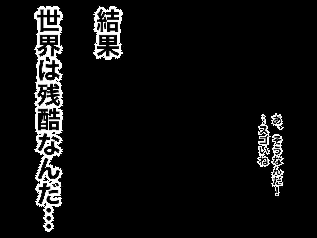 f:id:anmitunradio:20200630001634p:image