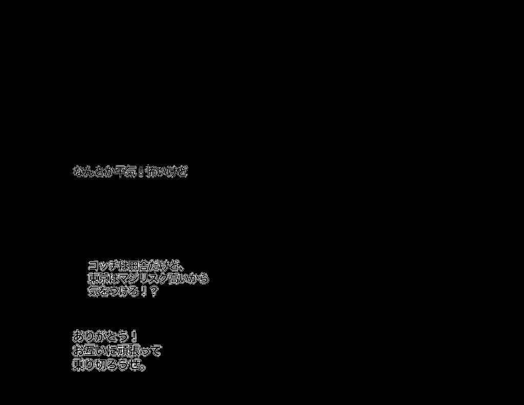 f:id:anmitunradio:20200908073300p:image