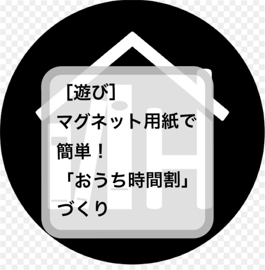 f:id:ann360days:20200423134437j:image