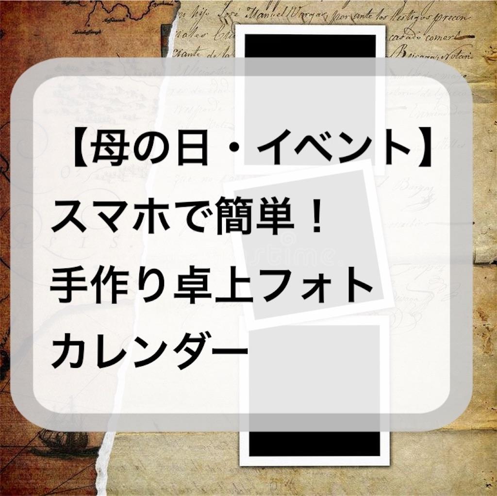f:id:ann360days:20200502103802j:image