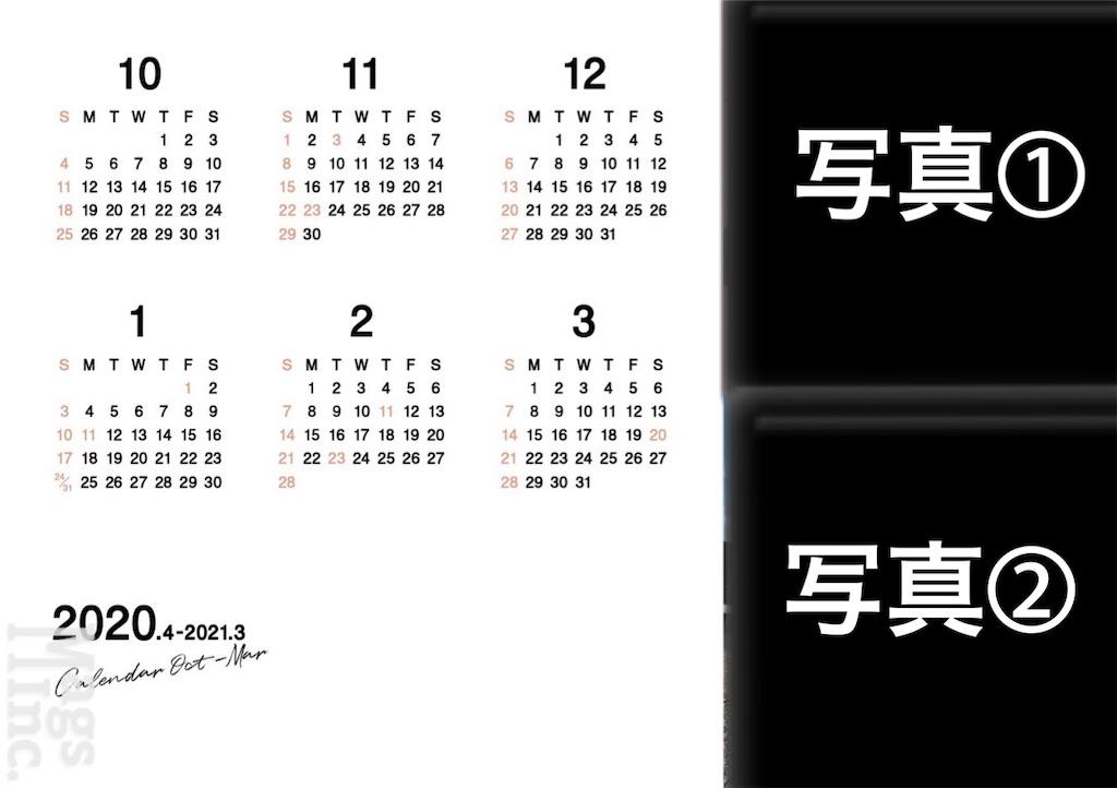 f:id:ann360days:20200502104335j:image