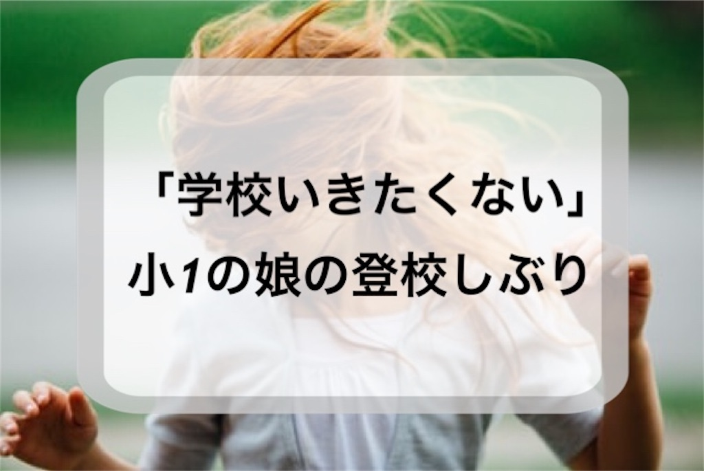 f:id:ann360days:20200706114711j:image